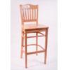 Wood Or Upholstered Seat 031B (BM)