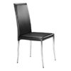 Rare Dining Chair 103401 (ZO)