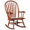 Solid Wood Hudson Rocker 1180S-6(AZFS185)