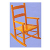 2-Slat Rocking Chair 1812_ (KK)