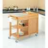 Bamboo Kitchen Cart 342_1(OIA)
