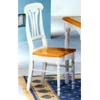 Lyre Back Chair 4222 (CO)