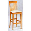 Maple Finish Bar Chair With White Cushion Seat 4558 (CO)