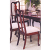 Queen Ann Side Chair 5000C (PJ)