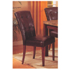 Dining Chair 7046 (A)