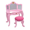 Princess Vanity & Stool 76125 (KK)