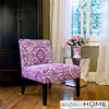 Bradstreet Modern Damask Armless Chair1367195_  (OFS145)