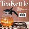 Whistling Glass Tea Kettle TK10365(HDS)
