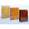 Solid Oak Library File Media Cabinet CD-456/CD288 (LE)