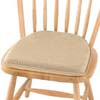 Memory Foam Chair Pad CP58(HI)