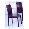 Dining Chair DS-8088C (E&S)