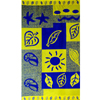 Egyptian Cotton Beach Towel - Ocean-Leaves (RPTFS)