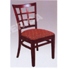 Commercial Grade Solid Wood Chair YXY-032 (SA)